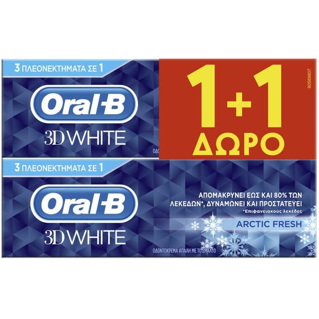 Πακέτο Προσφοράς 3D White Arctic Fresh Toothpaste 2 x 75ml 1+1 Δώρο - Oral-B