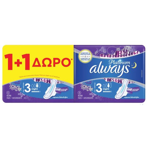 Always Πακέτο Προσφοράς Platinum Size 3 Night Σερβιέτες με Φτερά 1+1 Δώρο 2x6 Τεμάχια