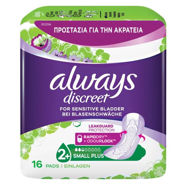 Always Discreet Pads No 2+ Small Plus Σερβιέτες για Ακράτεια 16 Τεμάχια