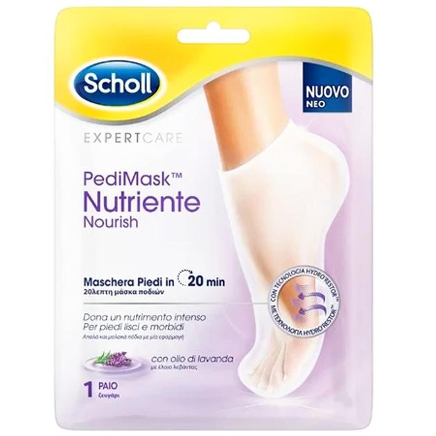 Scholl PediMask Nutriente Nourish Μάσκα Ποδιών Με Έλαιο Λεβάντας 1 ζευγάρι