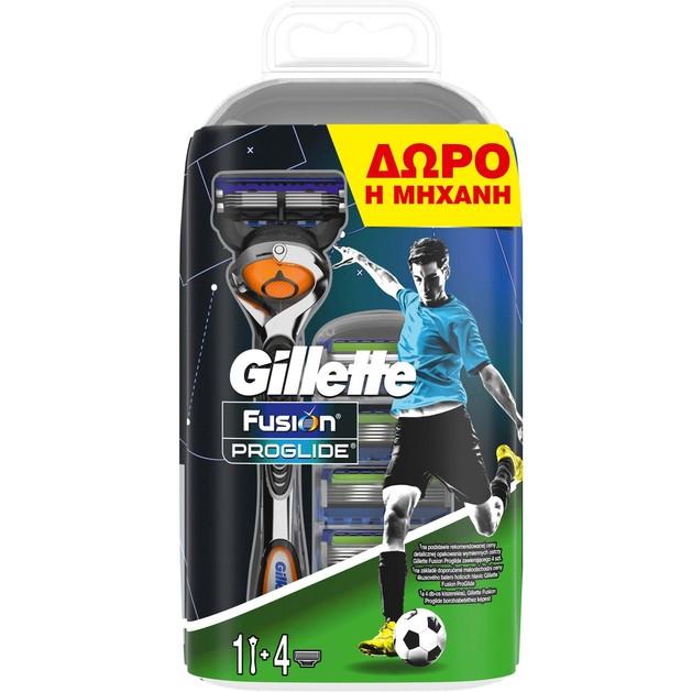 Gillette Πακέτο Προσφοράς Fushion Proglide Ανταλλακτικές Κεφαλές 4 Τεμάχια & Δώρο η Ξυριστική Μηχανή