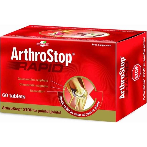 Arthrostop Rapid Συμπλήρωμα Διατροφής Σταματάει τον Πόνο, Προστατεύει Και Ενυδατώνει Τις Αρθρώσεις 60 Ταμπλέτες