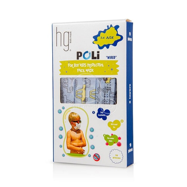 Hg Kids Mask Disposable Masks 3-6 Years
