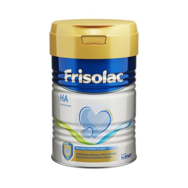 Nounou Frisolac HA 400gr