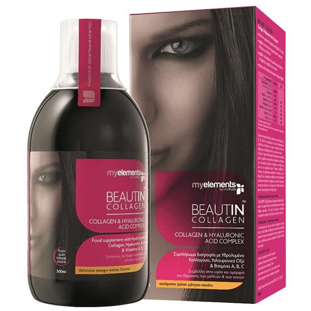 MyElements Beautin Collagen Υδρολυμένο Πόσιμο Κολλαγόνο Με Υαλουρονικό Οξύ Και Βιταμίνες A,B,C 500ml