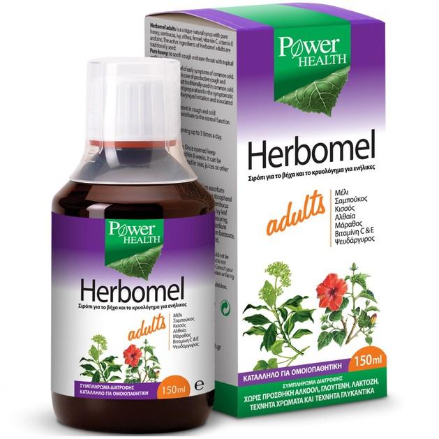 Power Health  Herbomel Adults Σιρόπι Για Το Βήχα & Το Κρυολόγημα  150ml