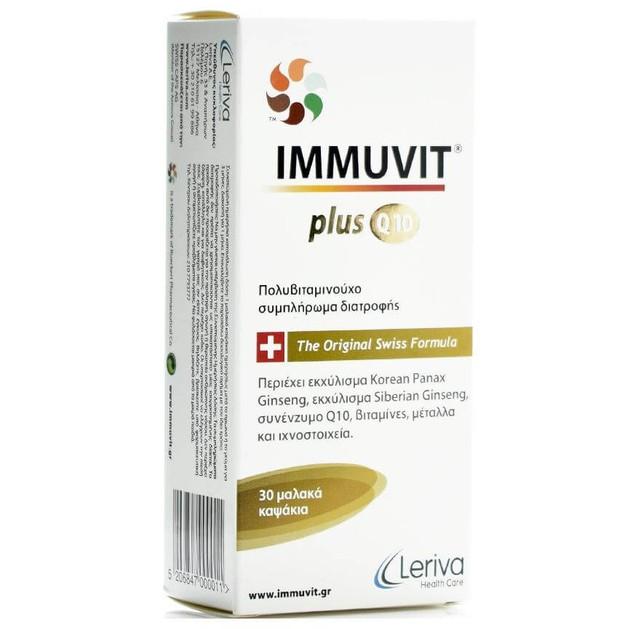 Immuvit Q10 Plus Συμπλήρωμα Διατροφής 30 Softgels