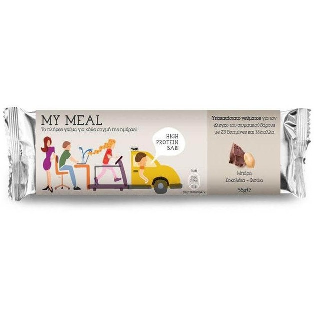 Power Health Meal Replacement Bar High Protein 56gr