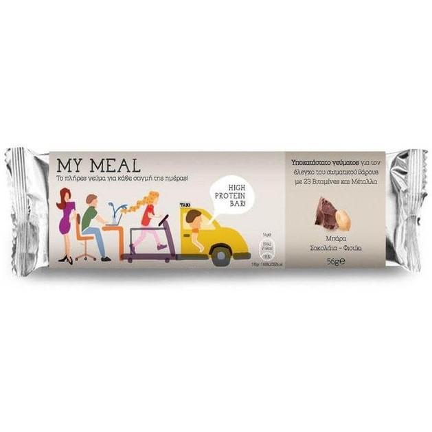 Δώρο Power Health Meal Replacement Bar High Protein Μπάρα Πρωτεΐνης Σοκολάτα-Φυστίκι 56gr