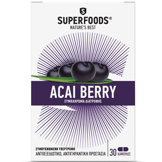 Superfoods Acai Berry Συμπλήρωμα Διατροφής για Αντιοξειδωτική και Αντιγηραντική Προστασία 30 Μαλακές Κάψουλες