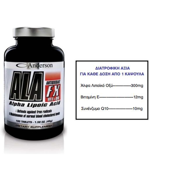 Anderson Ala-Fx Αλφα Λιποικό Οξύ 100 Caps -45gr