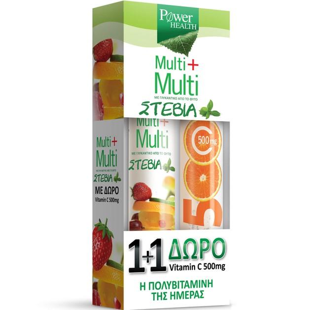 Power Health Multi + Multi Stevia 24Effer.tabs & Δώρο Vitamine C 500mg 20Effer.tabs