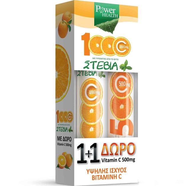 Power Health Vitamin C 1.000mg Stevia 24 Effer.Tabs & Vitamin C 500mg 20Effer.Tabs 1+1