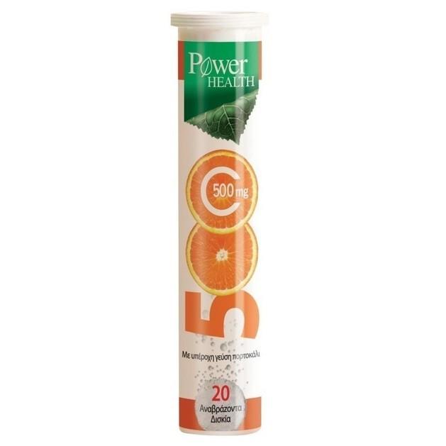 Δώρο Power Health Vitamin C 500mg Συμπλήρωμα Διατροφής Βιταμίνης C 20Effer.Tabs