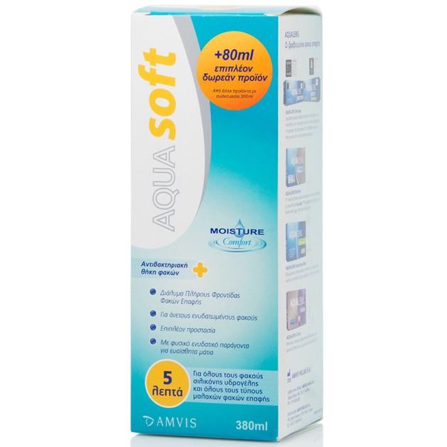 Aqua Soft Πλήρες Διάλυμα Φακών Επαφής, Εξασφαλίζει Επιπλέον Προστασία & Ενυδάτωση, για Άνετους Φακούς Επαφής Όλη Μέρα 380ml