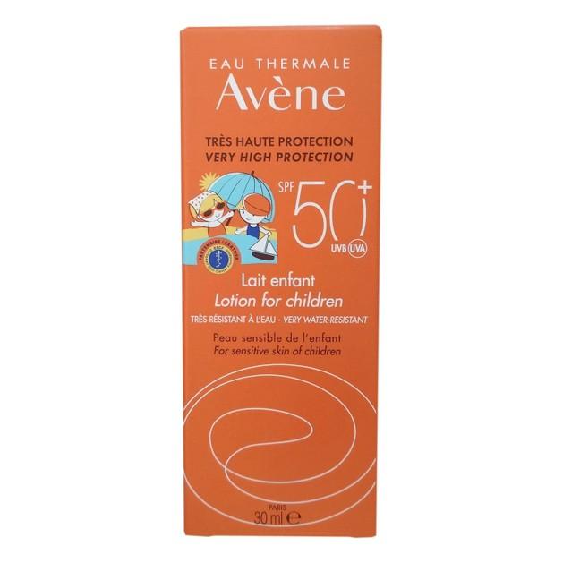 Δώρο Avene Very High Protection Lait Enfant Spf50+ Παιδικό Αντηλιακό Γαλάκτωμα Πολύ Υψηλής Προστασίας 30ml
