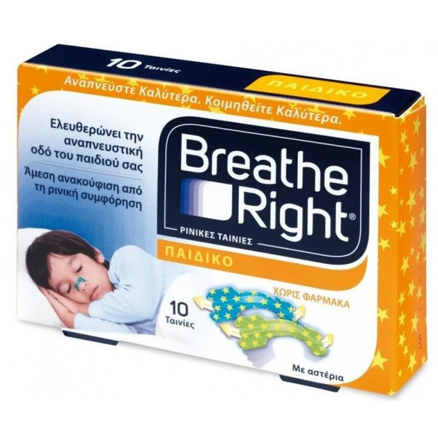 Breathe Right Kids Παιδικές Ταινίες για Ρινική Απόφραξη 10 Τεμάχια