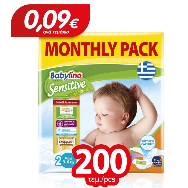Babylino Sensitive Monthly Pack Mini Νο2 (3-6kg) Βρεφικές Πάνες 200 τεμάχια