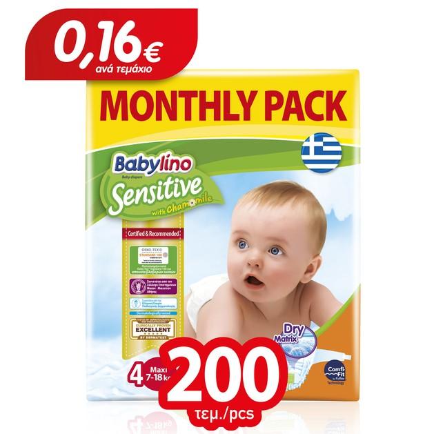 Babylino Sensitive Monthly Pack Maxi Νο4 (7-18kg) Βρεφικές Πάνες 200 τεμάχια
