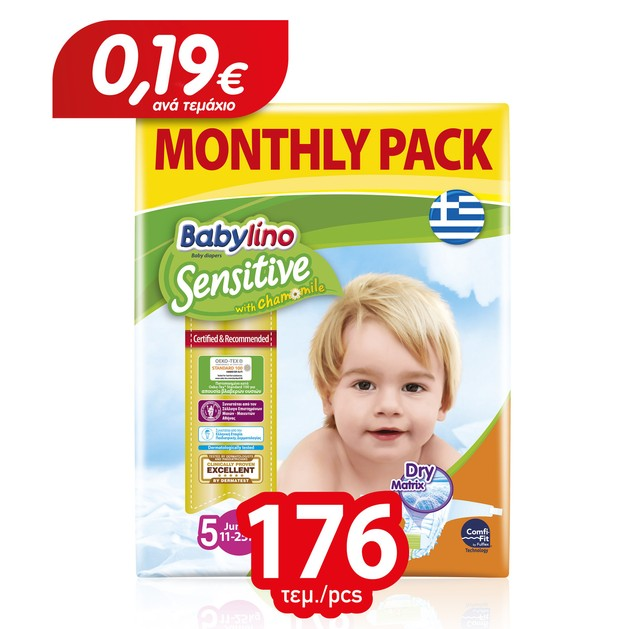 Babylino Sensitive Monthly Pack Junior Νο5 (11-25kg) Παιδικές Πάνες 176 τεμάχια