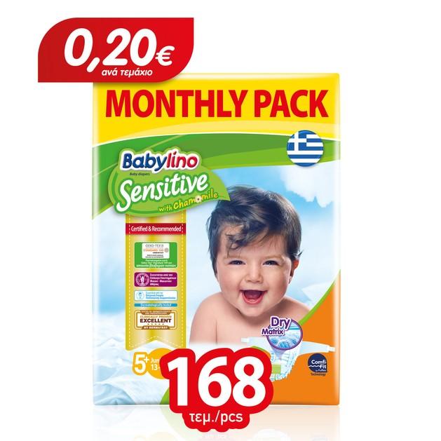 Babylino Sensitive Monthly Pack Junior Plus Νο5+ (13-27kg) Παιδικές Πάνες 168 τεμάχια
