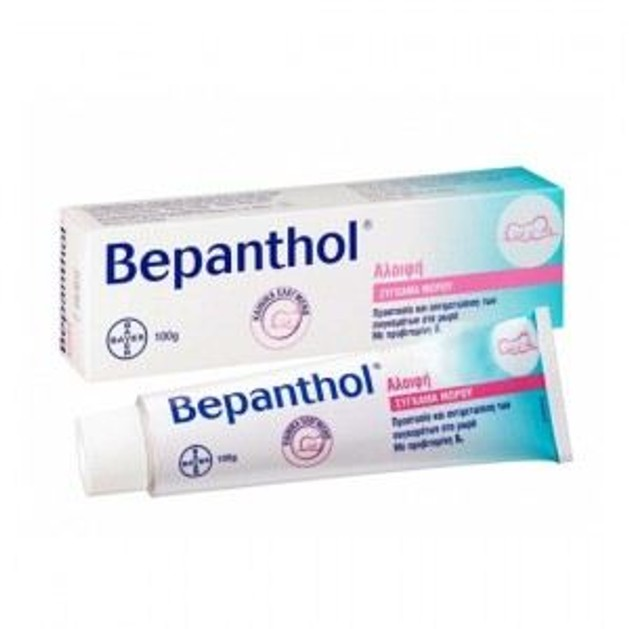 Baby Ointment 100gr - Bepanthol