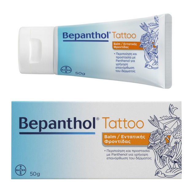 Bepanthol Tattoo Intensive Care Balm Βάλσαμο Εντατικής Φροντίδας για Γρήγορη Επανόρθωση του Δέρματος 50gr