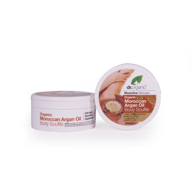 Dr Organic Organic Moroccan Argan Oil Body Souffle Μους Σώματος με Βιολογικό Έλαιο Αργκάν 200ml