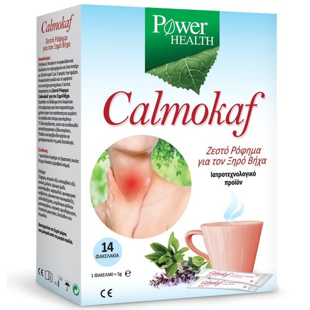 Power Health Calmokaf 14 φακελάκια χ 5gr