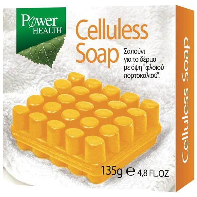 Δώρο Power Health Celluless Soap Σαπούνι για το Δέρμα με Όψη \