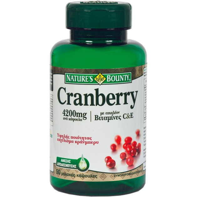 Natures Bounty Cranberry Με Επιπλέον Βιταμίνες C & E 4200mg 50soft caps