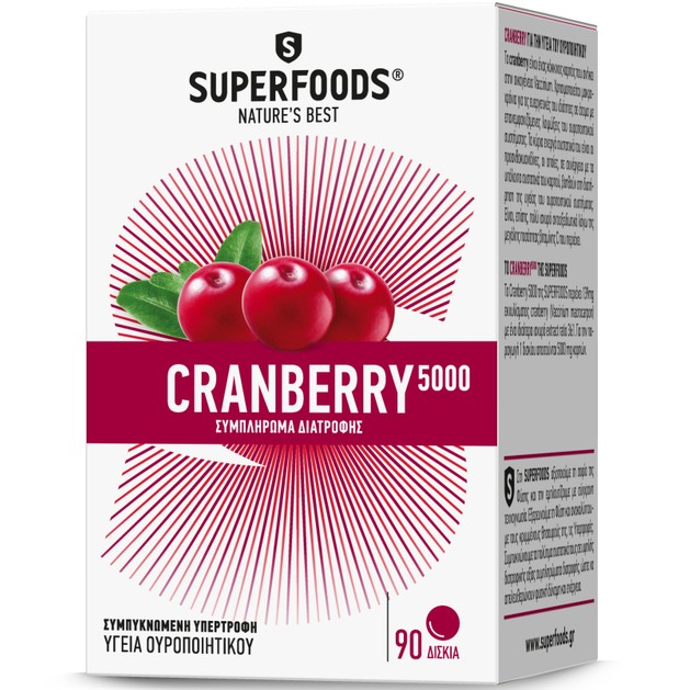 Superfoods Cranberry 5000Συμπλήρωμα Διατροφής για τηνΠρόληψη Υποτροπιάζουσας Κυστίτιδας 90caps