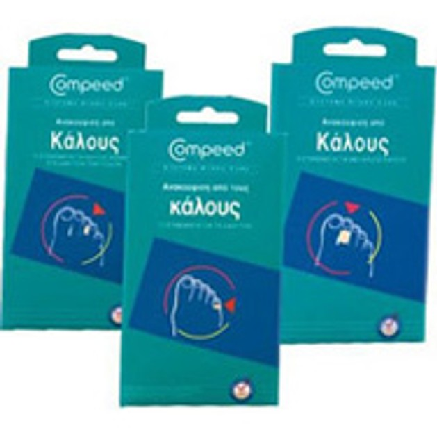 Compeed Corns Toes Επιθέματα Κάλων Ανάμεσα Στα Δάλτυλα Των Ποδιών   10Τεμάχια