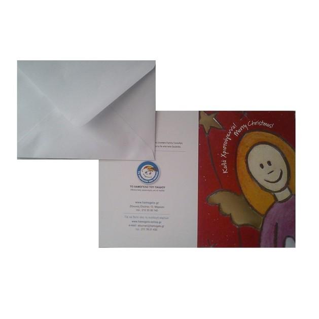 Χριστουγεννιάτικη Κάρτα Το χαμόγελο του Παιδιού