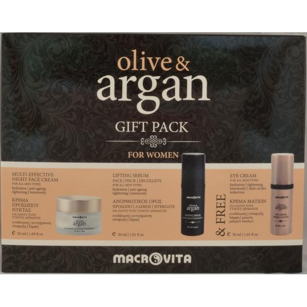 Macrovita Olive & Argan Gift Pack For Women Κρέμα Προσώπου Νύχτας 50ml + Ανορθωτικός Ορός 30ml +  Κρέμα Ματιών 30ml