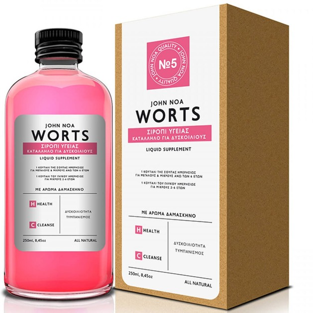 Δώρο John Noa Worts Σιρόπι Υγείας Κατάλληλο για Δυσκοίλιους 250ml