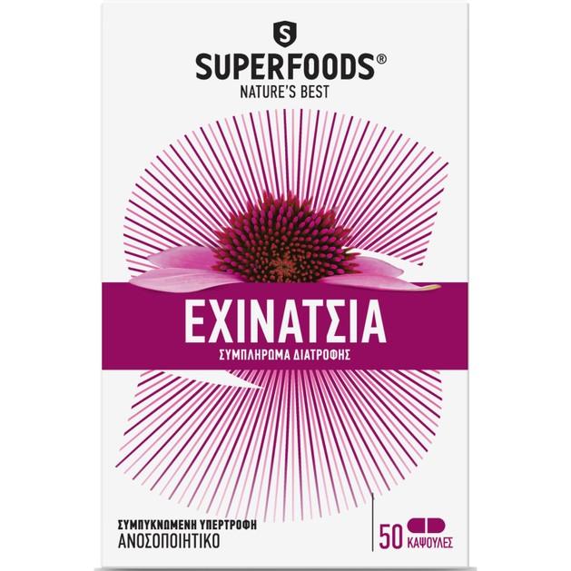 Superfoods  Εχινάτσια 50 Κάψουλες