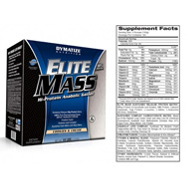 Dymatize Elite Mass Gainer  Φόρμουλα Όγκου 4,5  Kgr