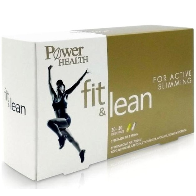 b2f39a2f70 Power Health Fit   Lean For Active Slimming Διπλό Συμπλήρωμα Διατροφής για  Αδυνάτισμα 30+30caps