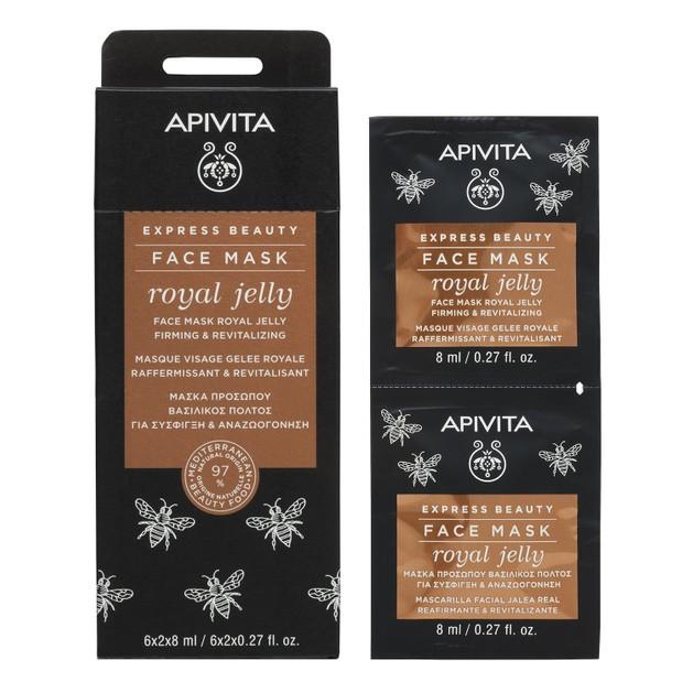 Apivita Express Beauty With Royal Jelly 2x8ml