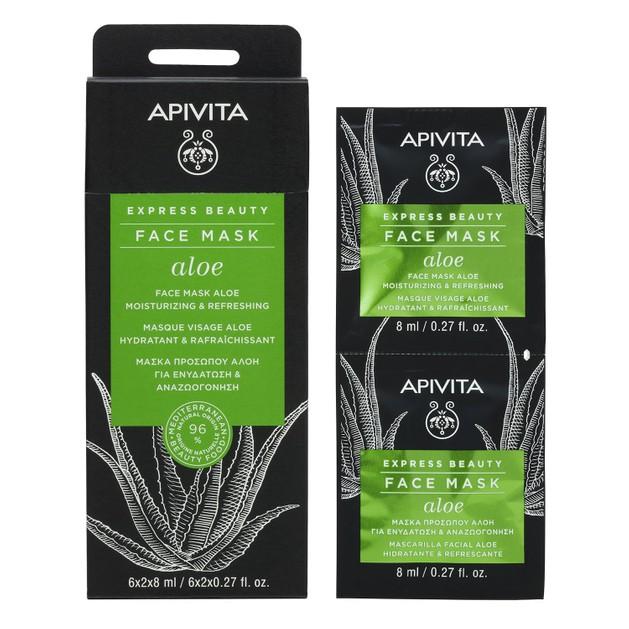 Apivita Express Beauty With Aloe Μάσκα Ενυδάτωσης με Αλόη για Κανονική/Ξηρή Αφυδατωμένη Επιδερμίδα 2x8ml