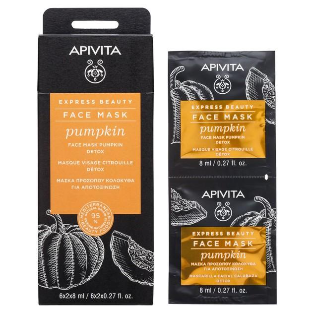 Apivita Express Beauty New Face Mask Pumpkin Μάσκα Προσώπου για Αποτοξίνωση με Κολοκύθα 2x8ml