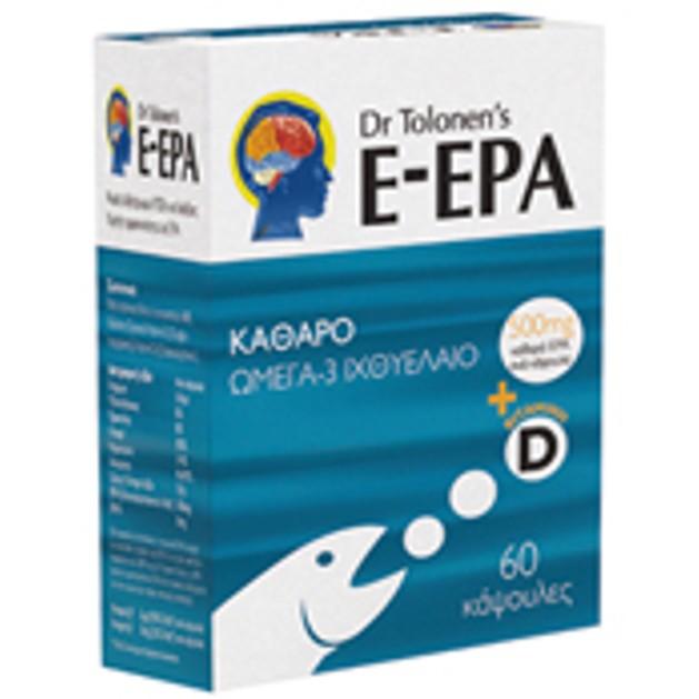 E - EPA Πλούσια Πηγή Ιχθυέλαιου 60 caps