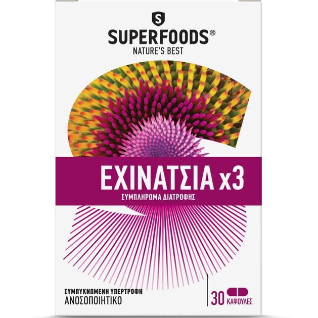 Superfoods Εχινάτσια x3, 30 Κάψουλες