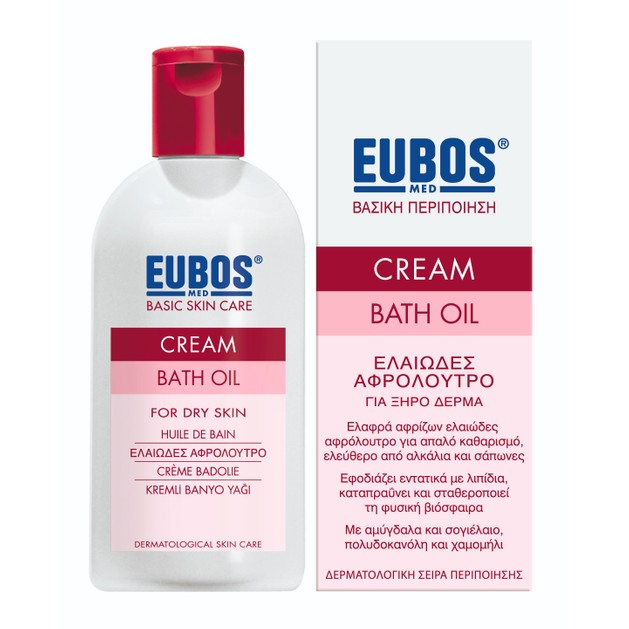 Eubos Bath Oil Ελαιώδες Αφρόλουτρο για τον Βαθύ Καθαρισμό και την Περιποίηση του Ξηρού Δέρματος 200ml