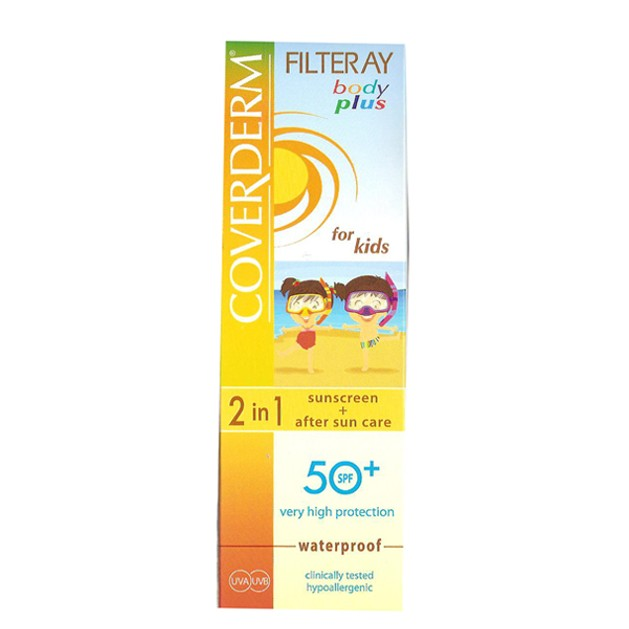 Coverderm Αντηλιακή Προστασία Filteray BodyPlus For Kids 2in1 Spf50+ 100ml