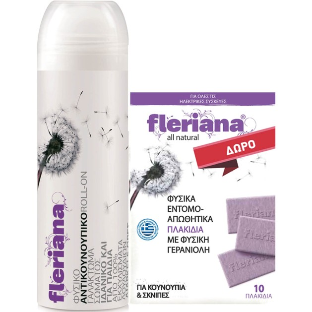 Power Health Fleriana Roll-On 100ml & Insect Repellent Tablets 10τμχ