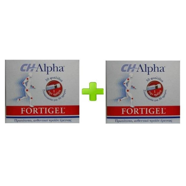2 x CH Alpha Fortigel Υδρολυμένο Πόσιμο Κολλαγόνο 2x30 φαλιδια
