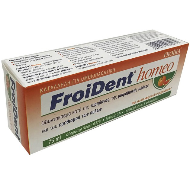 Froika Froident Homeo Toothpaste 75ml