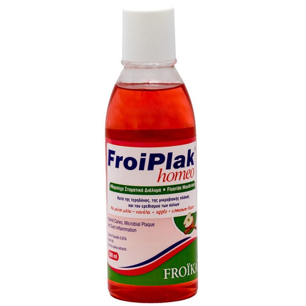 Froika Froiplak Homeo Mouthwash 250ml